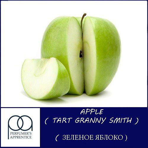 Ароматизатор TPA Apple (Tart Granny Smith) (Зеленное яблоко) 10 мл