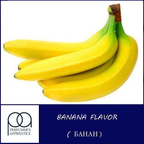 Ароматизатор TPA Banana (Банан) 10 мл