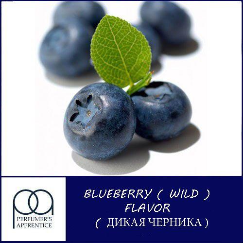 Ароматизатор TPA Blueberry (wild) (Дикая черника) 10 мл