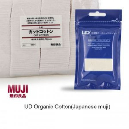 MUJI Organic Cotton kid