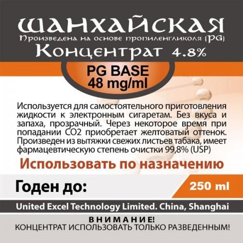 Готовая основа Шанхайская (48 mg-ml) 250 ml.